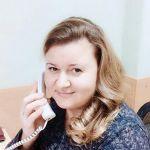 Гарина Светлана Ивановна